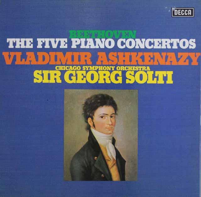 アシュケナージ&ショルティのベートーヴェン/ピアノ協奏曲全集 英DECCA 3140 LP レコード