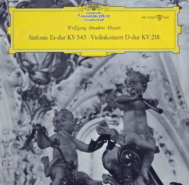 【オリジナル盤】マルツィ&ヨッフムのモーツァルト/ヴァイオリン協奏曲第4番ほか 独DGG 3141 LP レコード