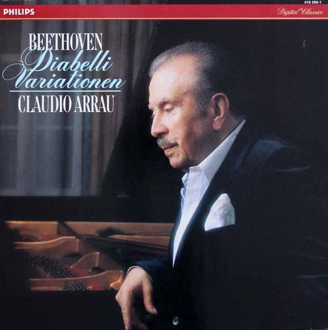 アラウのベートーヴェン/ディアベリ変奏曲 蘭PHILIPS 3141 LP レコード