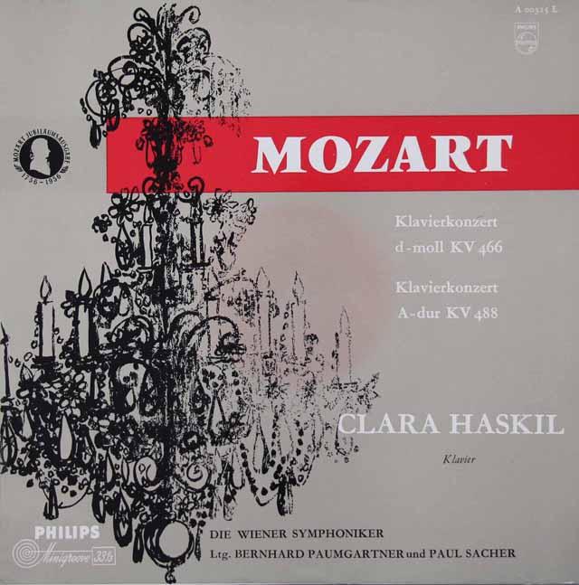 ハスキル&パウムガルトナーらのモーツァルト/ピアノ協奏曲第20&23番 蘭PHILIPS 3142 LP レコード