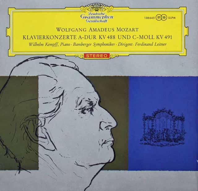【赤ステレオ/オリジナル盤】ケンプのモーツァルト/ピアノ協奏曲第23&24番 独DGG 3143 LP レコード
