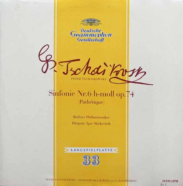 マルケヴィチのチャイコフスキー/交響曲第6番「悲愴」 独DGG 3143 LP レコード