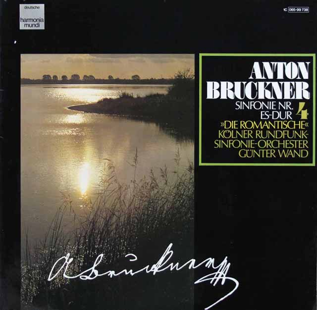ヴァントのブルックナー/交響曲第4番「ロマンティック」 独HM 3143 LP レコード