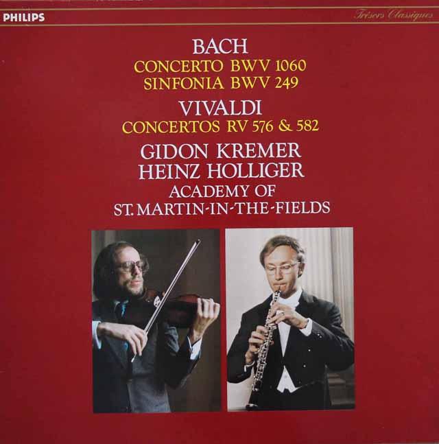 ホリガー&クレーメルのバッハ&ヴィヴァルディ/協奏曲集 仏PHILIPS 3144 LP レコード