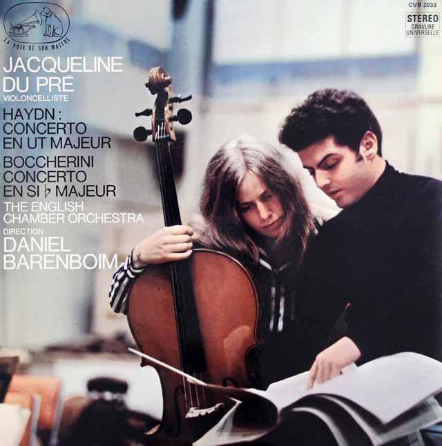 デュ・プレのハイドン&ボッケリーニ/チェロ協奏曲 仏EMI(VSM) 3145 LP レコード