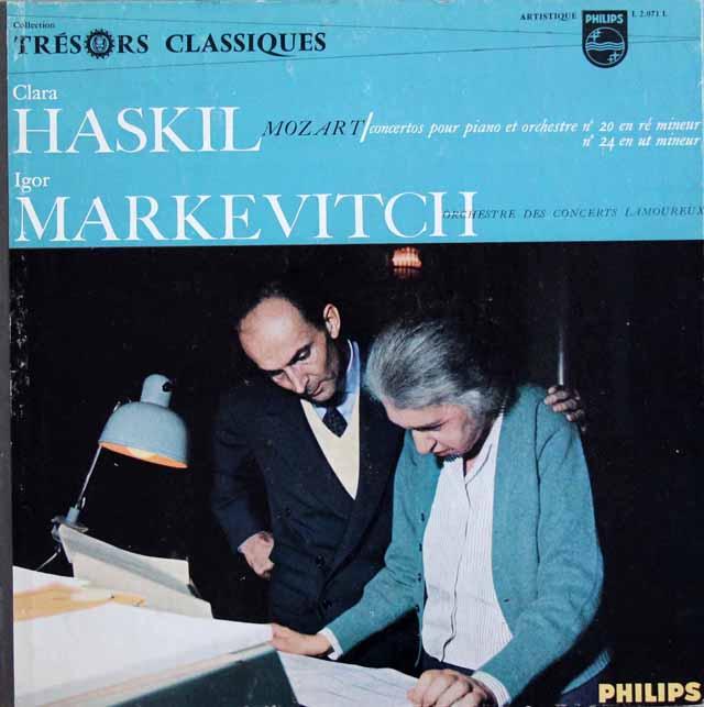 ハスキル&マルケヴィチのモーツァルト/ピアノ協奏曲第20&24番 仏PHILIPS 3146 LP レコード