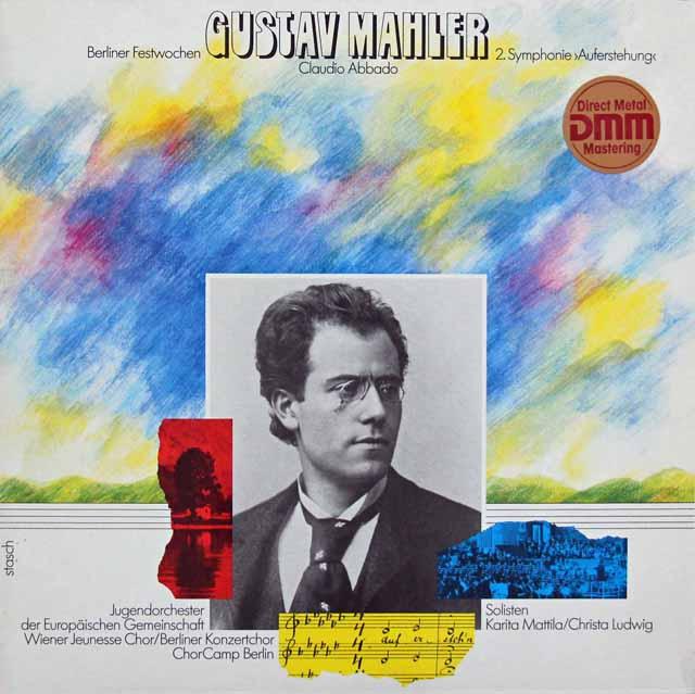アバドのマーラー/交響曲第2番「復活」 独ベルリン芸術週間(非売品) 3146 LP レコード