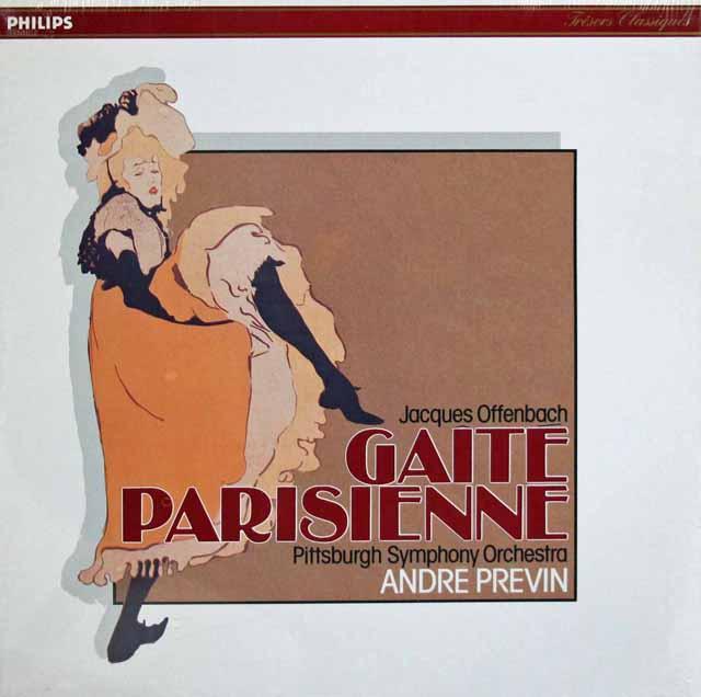 【未開封】 プレヴィンのオッフェンバック/パリの喜び 仏PHILIPS 3147 LP レコード
