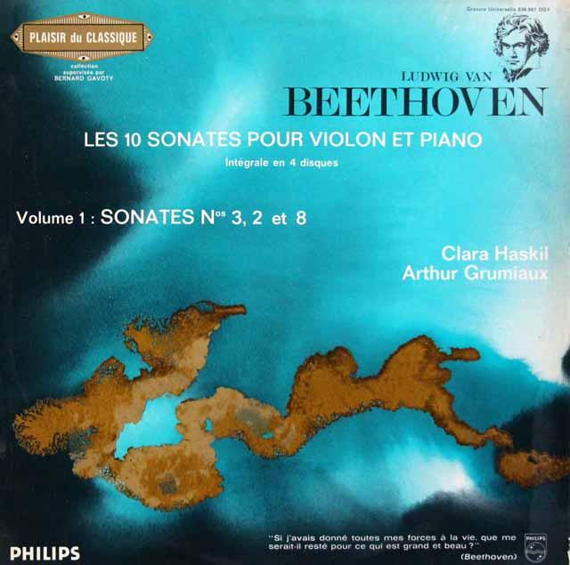 グリュミオー&ハスキルのベートーヴェン/ヴァイオリンソナタ全集 仏PHILIPS 3201 LP レコード