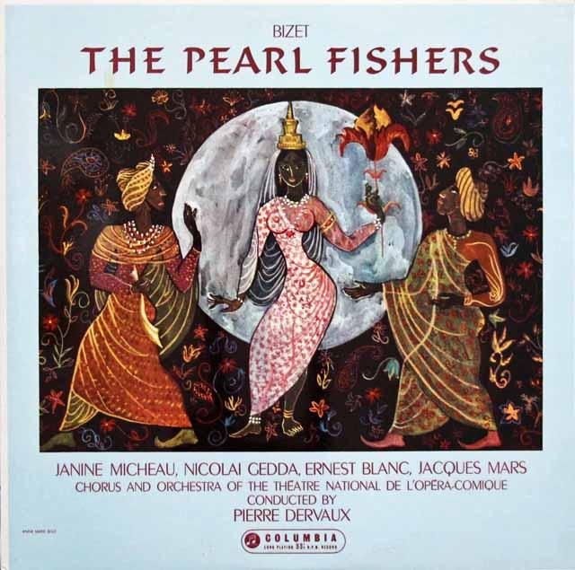 デルヴォーのビゼー/歌劇「真珠採り」全曲 英Columbia 3201 LP レコード