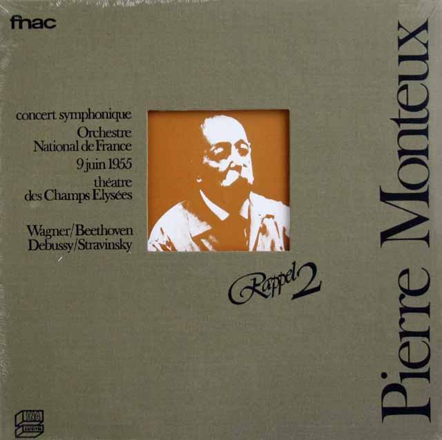 【未開封】 モントゥーの1955年シャンゼリゼ劇場公演 仏fnac 3202 LP レコード