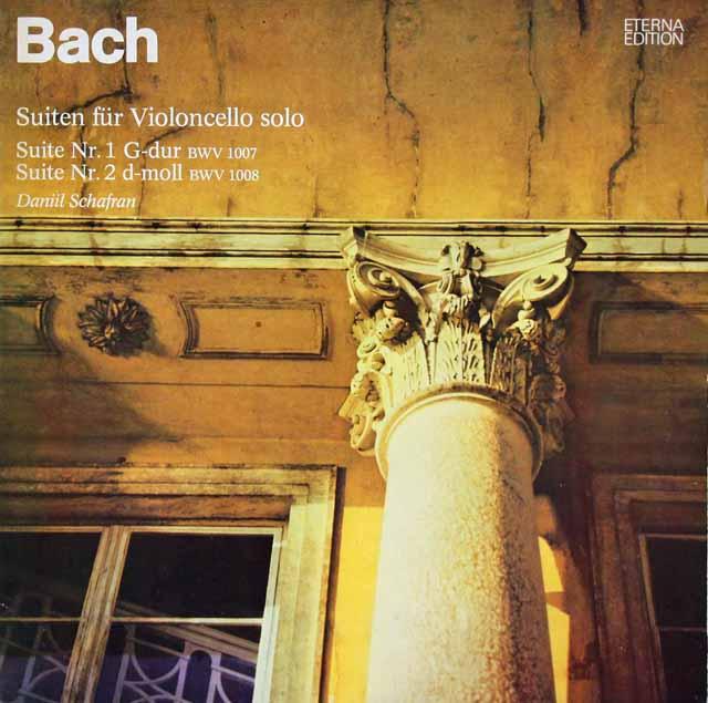 シャフランのバッハ/無伴奏チェロ組曲全曲 独ETERNA 3206 LP レコード