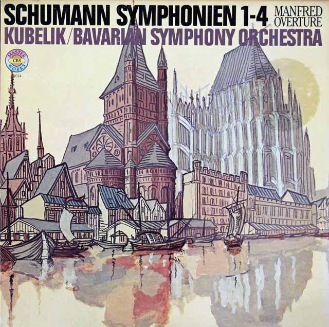 クーベリックのシューマン/交響曲全集 独CBS 3206 LP レコード