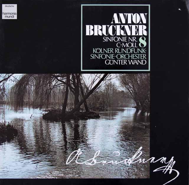 ヴァントのブルックナー/交響曲第8番 独HM 3210 LP レコード