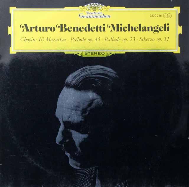ミケランジェリのショパン/10のマズルカ、前奏曲第25番ほか 独DGG 3211 LP レコード