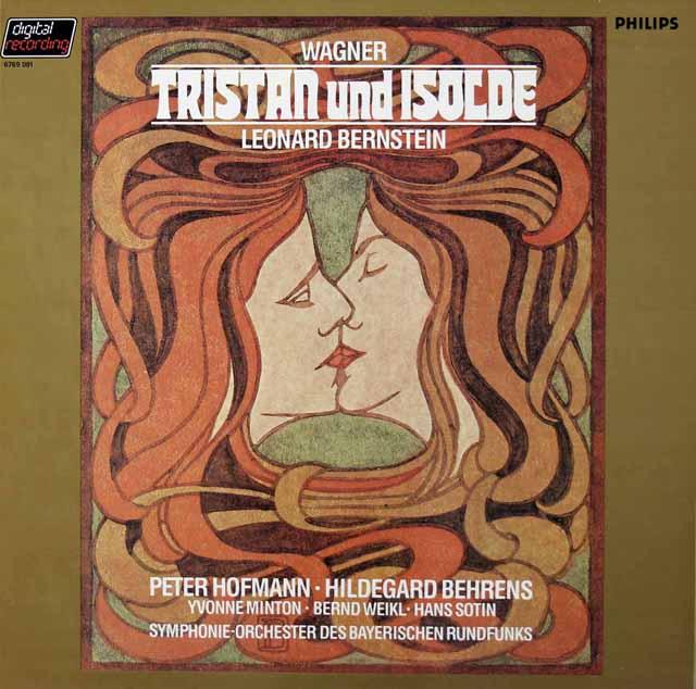 バーンスタインのワーグナー/「トリスタンとイゾルデ」全曲 蘭PHILIPS 3213 LP レコード