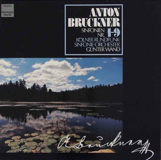 ヴァントのブルックナー/交響曲全集  独HM 3214 LP レコード