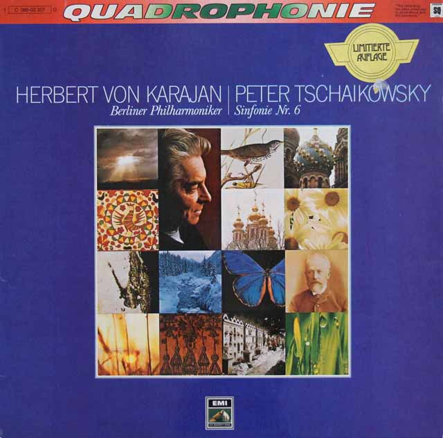 カラヤンのチャイコフスキー/交響曲第6番「悲愴」 独EMI 3216 LP レコード