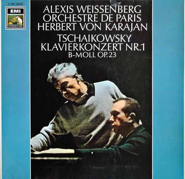 【独最初期盤】ワイセンベルク&カラヤンのチャイコフスキー/ピアノ協奏曲第1番 独EMI 3216 LP レコード
