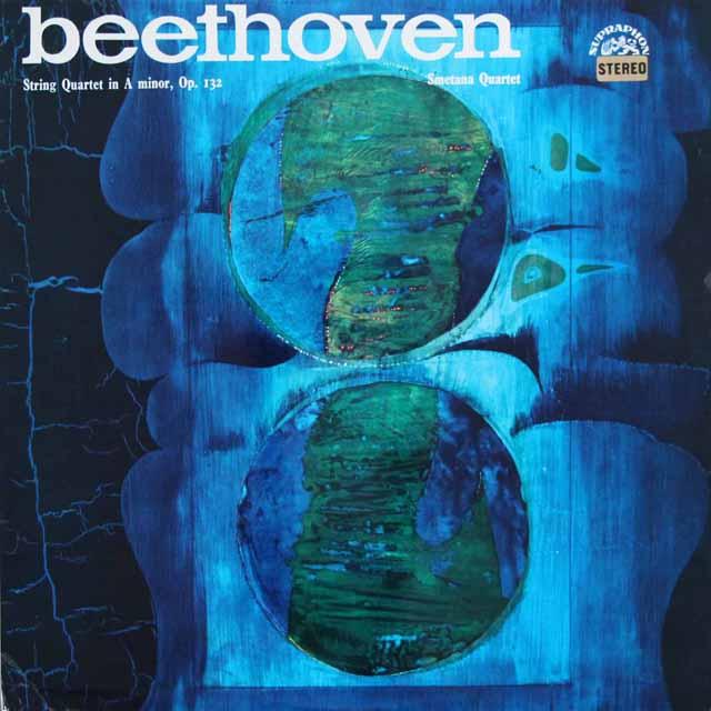 スメタナ四重奏団のベートーヴェン/弦楽四重奏曲第15番 チェコスロヴァキアSUPRAPHON 3217 LP レコード