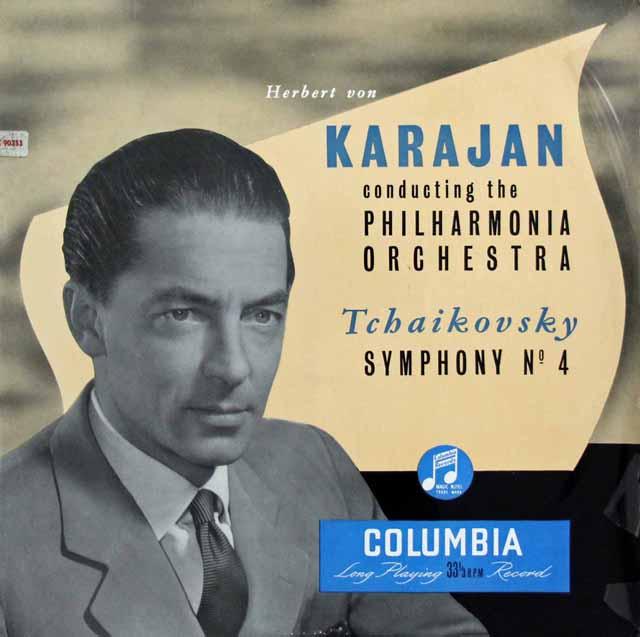 【オリジナル盤】 カラヤンのチャイコフスキー/交響曲第4番 英Columbia 3217 LP レコード
