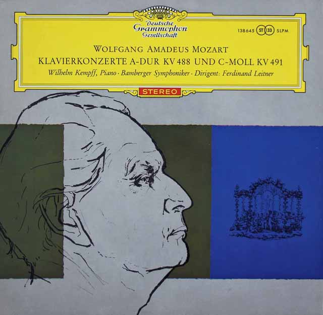【赤ステレオ/オリジナル盤】 ケンプのモーツァルト/ピアノ協奏曲第23&24番 独DGG 3220 LP レコード