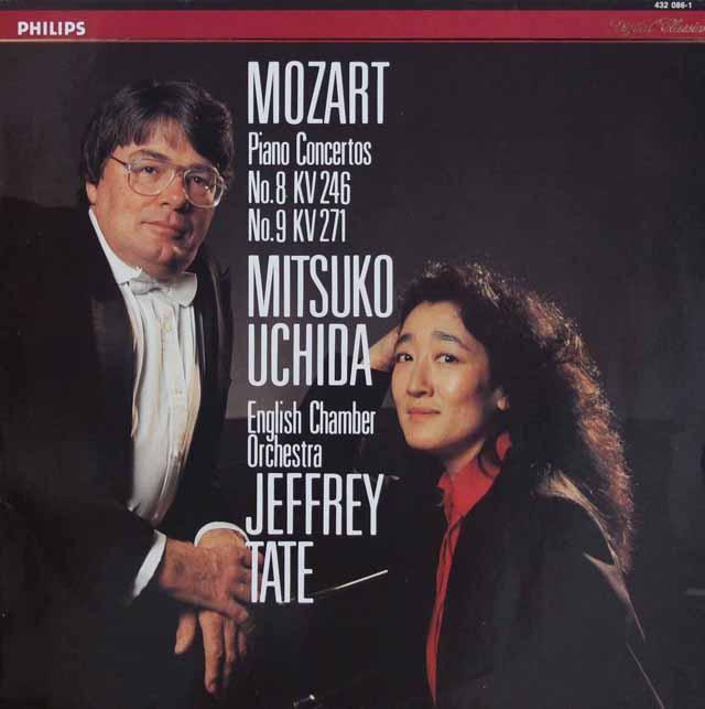 内田&テイトのモーツァルト/ピアノ協奏曲第9「ジュノム」&8番  蘭PHILIPS 3220 LP レコード