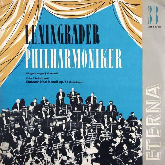 【独最初期盤】 ムラヴィンスキーのチャイコフスキー/交響曲第6番「悲愴」 独ETERNA 3220 LP レコード