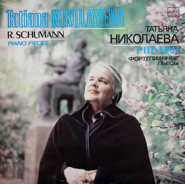 ニコラーエワのシューマン/幻想小曲集ほか ソ連MElODIYA 3227 LP レコード