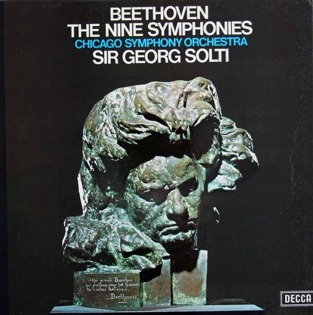 ショルティのベートーヴェン/交響曲全集  英DECCA 3301 LP レコード
