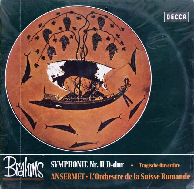 【未開封】 アンセルメのブラームス/交響曲第2番ほか 独DECCA 3303 LP レコード