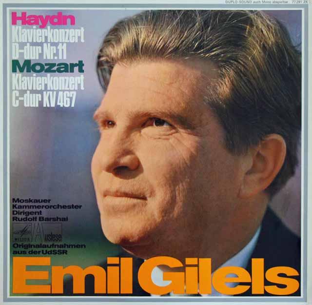 ギレリス&バルシャイのハイドン&モーツァルト/ピアノ協奏曲集 独MELODIA 3303 LP レコード
