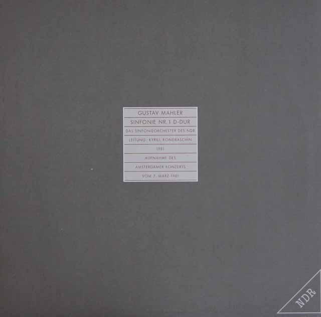 【非売品】コンドラシンのマーラー/交響曲第1番「巨人」 独NDR 3305 LP レコード