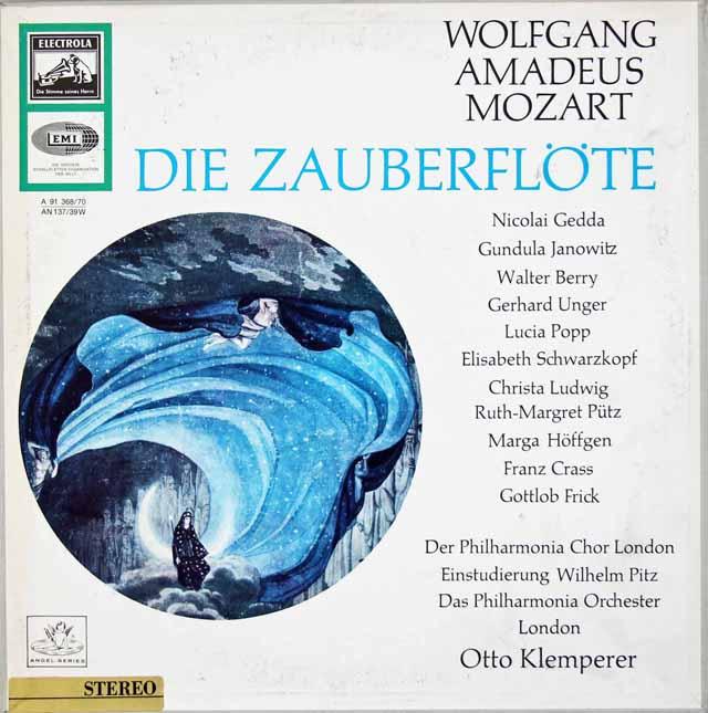 【独最初期盤】クレンペラーのモーツァルト/「魔笛」 独EMI 3308 LP レコード