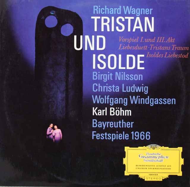 ベームのワーグナー/「トリスタンとイゾルデ」抜粋(1966年バイロイト音楽祭) 独DGG 3308 LP レコード