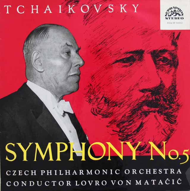 マタチッチのチャイコフスキー/交響曲第5番 チェコSUPRAPHON 3311 LP レコード