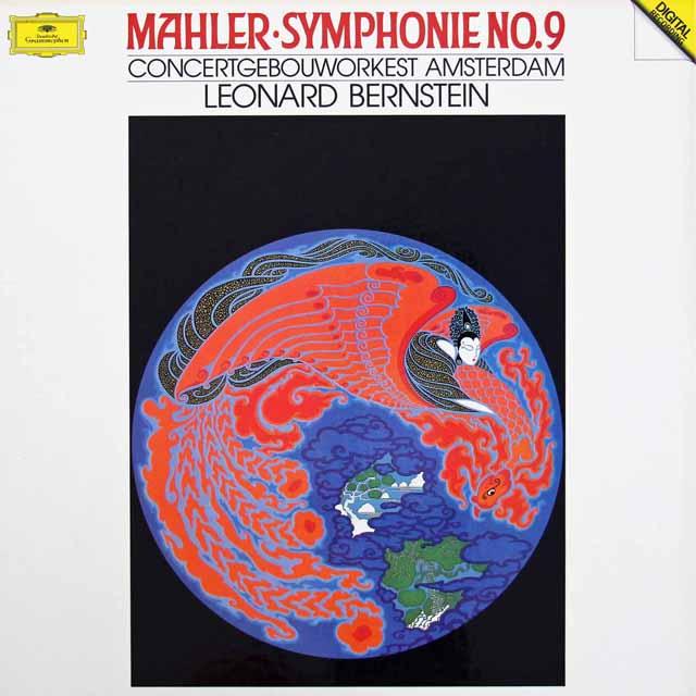 バーンスタインのマーラー/交響曲第9番 独DGG 3312 LP レコード