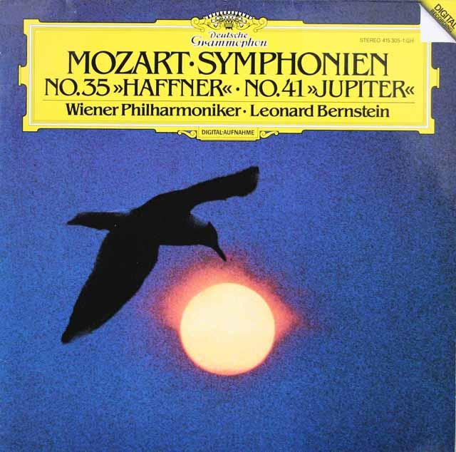 バーンスタインのモーツァルト/交響曲「ハフナー」、「ジュピター」 独DGG 3313 LP レコード