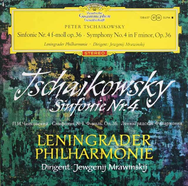 【赤ステレオ/独最初期盤】 ムラヴィンスキーのチャイコフスキー/交響曲第4番  独DGG 3315 LP レコード