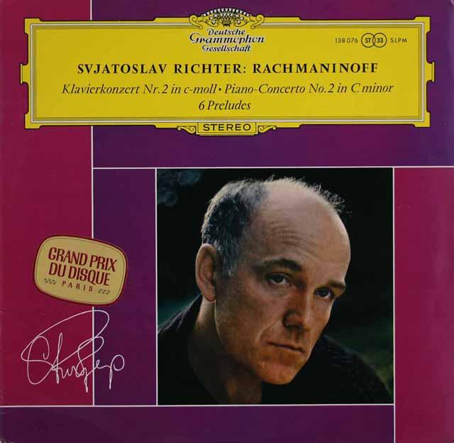 【独最初期盤】 リヒテルのラフマニノフ/ピアノ協奏曲第2番ほか 独DGG 3317 LP レコード