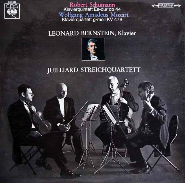 バーンスタイン&ジュリアード四重奏団のシューマン/ピアノ五重奏曲ほか 独CBS 3319 LP レコード