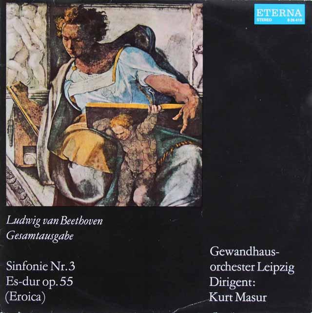 マズアのベートーヴェン/交響曲第3番「英雄」 独ETERNA 3320 LP レコード