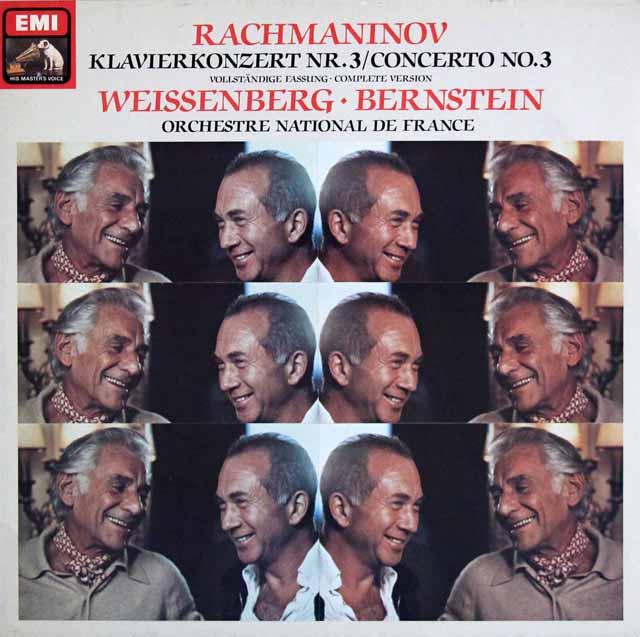 ワイセンベルク&バーンスタインのラフマニノフ/ピアノ協奏曲第3番 独EMI 3322 LP レコード