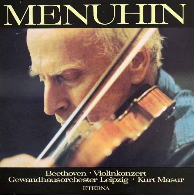 メニューイン&マズアのベートーヴェン/ヴァイオリン協奏曲 独ETERNA 3323 LPレコード