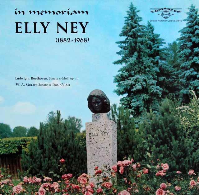 ナイのベートーヴェン/ピアノソナタ第32番ほか 独colosseum 3332 LP レコード