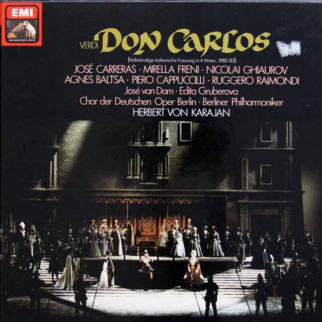 カラヤンのヴェルディ/「ドン・カルロ」全曲 独EMI 3332 LP レコード