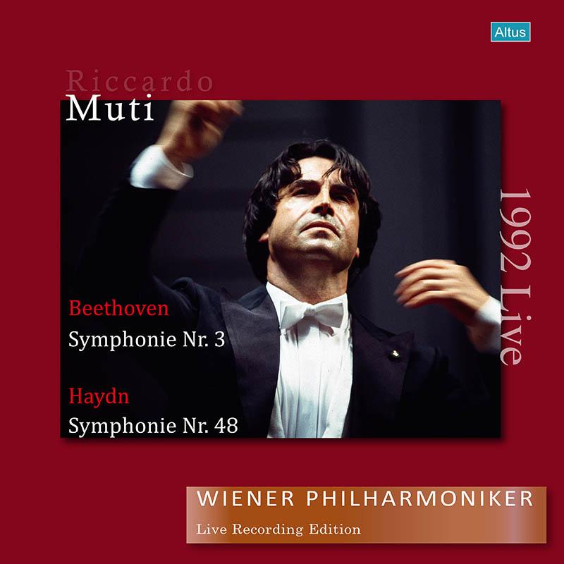 【LPレコード】 ムーティ&ウィーン・フィルのベートーヴェン/交響曲第3番「英雄」ほか 1992年 <完全限定生産> ALTLP108/109 2LP