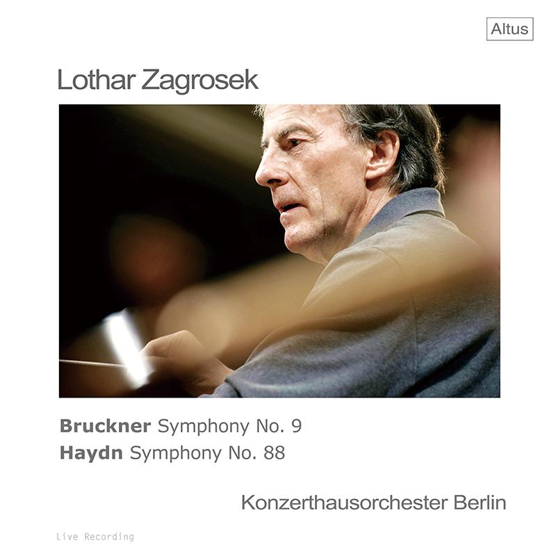 【LP レコード】 ツァグロゼクのブルックナー/交響曲第9番ほか <完全限定生産盤> ALTLP 151/152 2LP