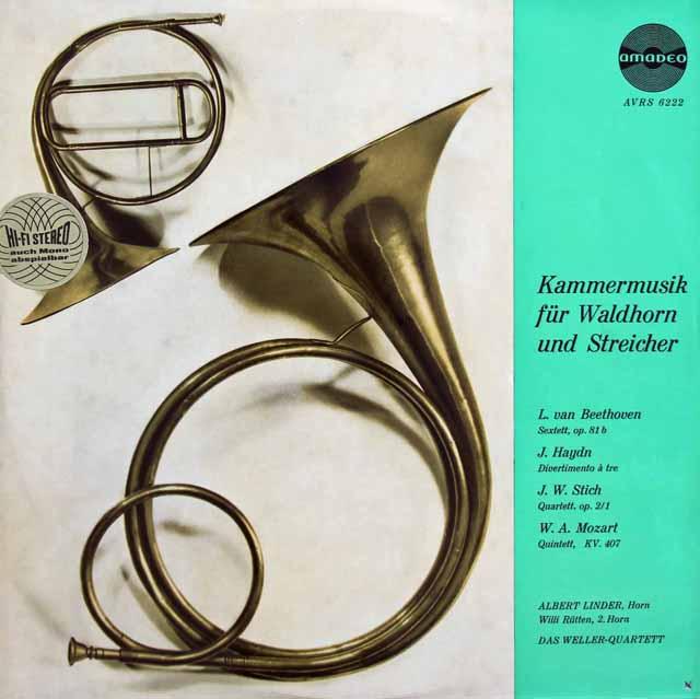 リンダー&ウェラー四重奏団のベートーヴェン/六重奏曲ほか 独amadeo 3399 LP レコード