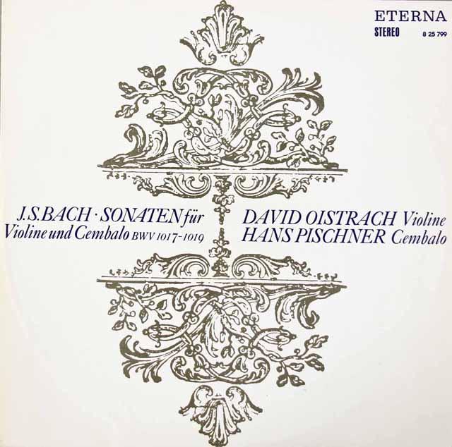 オイストラフ&ピシュナーのバッハ/ヴァイオリンとチェンバロのためのソナタ第4~6番 独ETERNA 3034 LP レコード